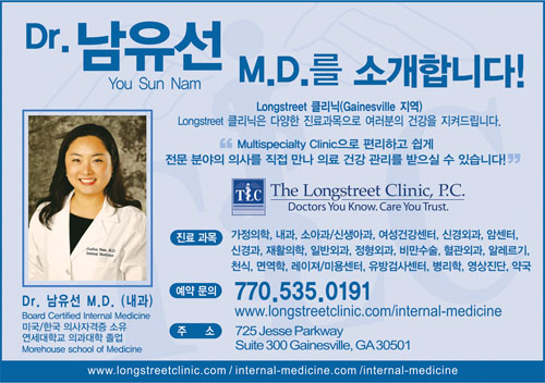 Dr.남유선